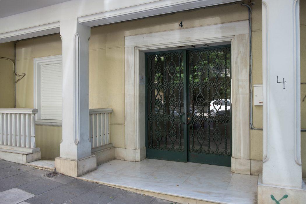 Moni Petraki Main Entrance