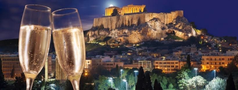 Valentine's Day in the heart of Athens!