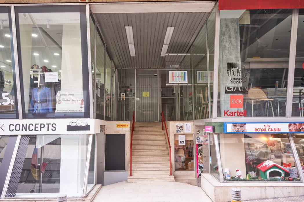 Building Main Entrance